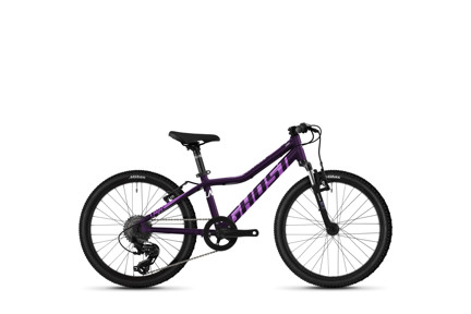 Ghost Lanao 20 Essential Purple/White 2021
